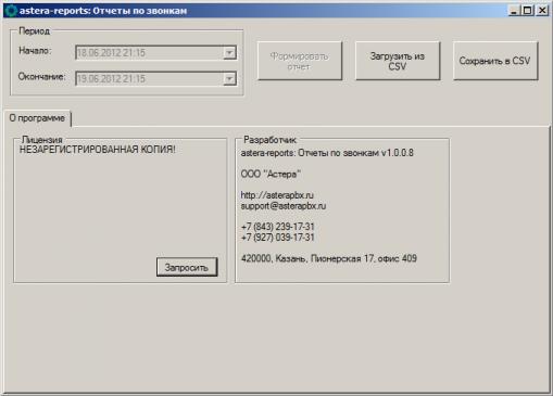 010-license-req